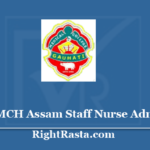 GMCH Assam Staff Nurse Admit Card 2020 - Download Skill Test & Documents Verification Call Letter
