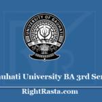 Gauhati University BA 3rd Sem Result 2020 - Download GU Portal B.A Results 2019-20