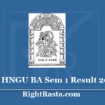 HNGU BA Sem 1 Result 2020 - Download B.A 1st Semester Exam Results