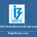 IBPS Clerk Reserve List 2020 - Download CRP Clerk VIII Provisional Allotment