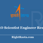 ISRO Scientist Engineer Result 2020 - Download SC Exam Results
