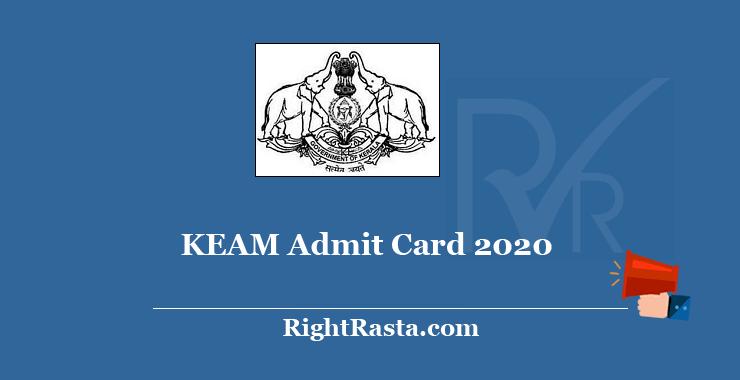 KEAM Admit Card 2020