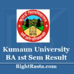 Kumaun University BA 1st Sem Result 2020 - KU Nainital B.A. Results @ kuadmission.com