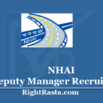 NHAI Deputy Manager Recruitment 2020 - Apply For DM Job Through GATE