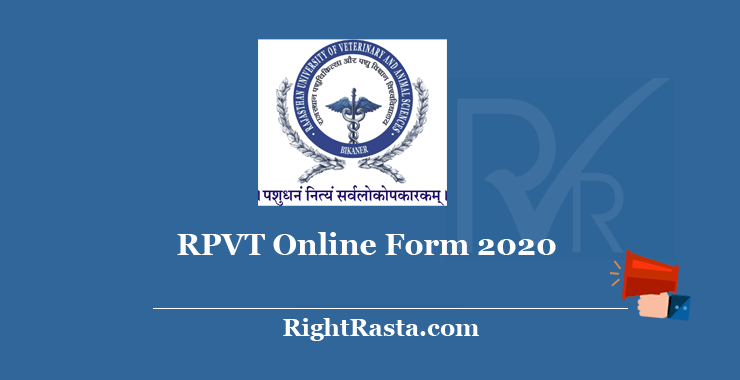 RAJUVAS RPVT Online Form 2020