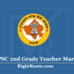RPSC 2nd Grade Teacher Result 2018-19 (Special Education)- Reserve & Main List