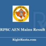 RPSC AEN Mains Result 2019 | Rajasthan PSC Assistant Engineer Main Exam Results
