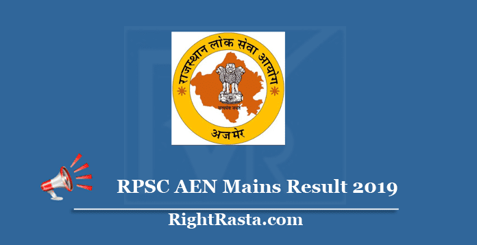 RPSC AEN Mains Result 2019