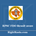 RPSC FDO Result 2020 - Download Fisheries Development Officer Screening Test Result 2019