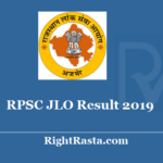 RPSC JLO Result 2019 - Download Junior Legal Officer Exam Marks