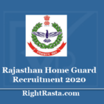 Rajasthan Home Guard Recruitment 2020 - Apply Online Form 2500 Vacancy