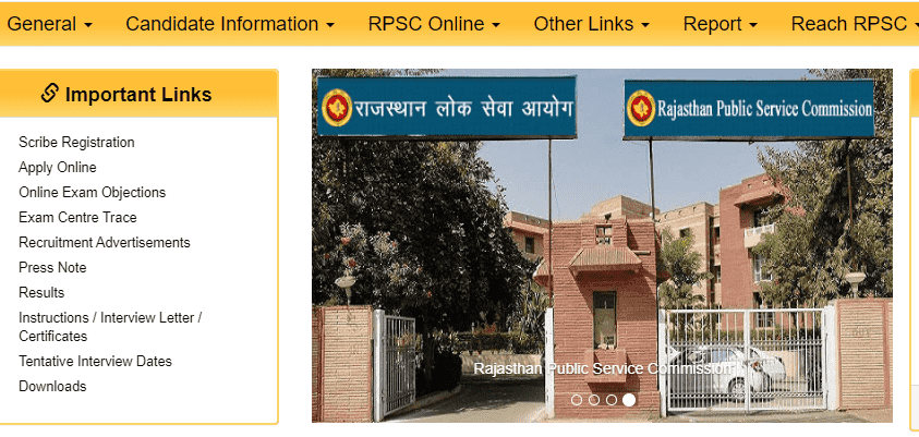 Rajasthan PSC Assistant Engineer Result