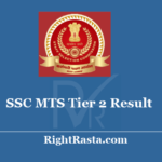 SSC MTS Tier 2 Result 2020 - Download Multi Tasking Staff Paper 2 Exam Merit List