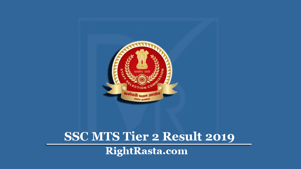 SSC MTS Tier 2 Result