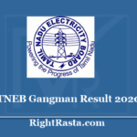 TNEB TANGEDCO Gangman Result 2020 - Download Trainee Cut Off Marks, Merit List