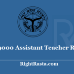 UP 69000 Assistant Teacher Result 2019 - Released Download UPTET Results