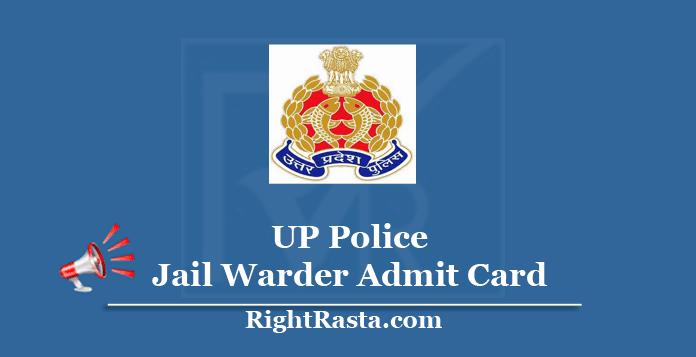 UP Police Jail Warder Admit Card 2020 696x357