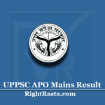 UPPSC APO Mains Result 2020 (Out) - Assistant Prosecution Officer Merit List