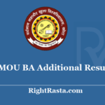 VMOU BA Additional Result 2020 - Download Vardhman Mahaveer Open University Kota Bachelor of Arts Additional Exam Results: