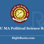 VMOU MA Political Science Result 2020 - Download Vardhman Mahaveer Open University Kota M.A Pol Science Previous & Final Year Exam Results