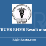 WBUHS BHMS Result 2020 - Download West Bengal University of Health Sciences 2nd BHMS Exam Results 2019