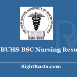 WBUHS BSC Nursing Result 2020 - Download B.Sc Nursing Part 1 Exam 2019 Results @ wbuhs.ac.in