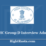AHC Group D Interview Admit Card 2020 - Allahabad High Court Class 4 Call Letter