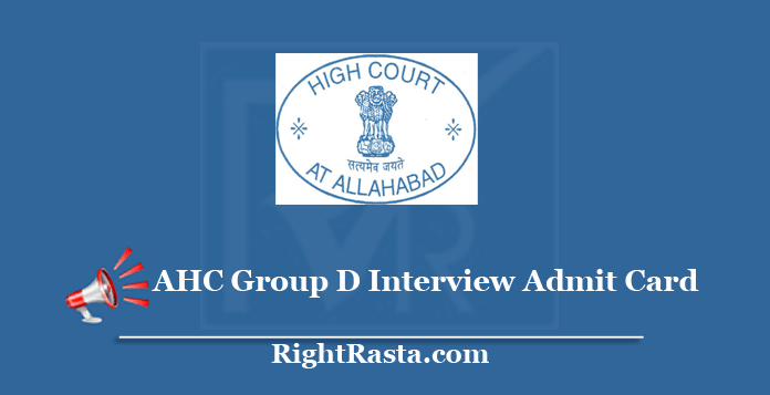AHC Group D Interview Admit Card