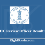 AHC Review Officer Result 2020 - Allahabad High Court Samiksha Adhikari RO Merit List PDF