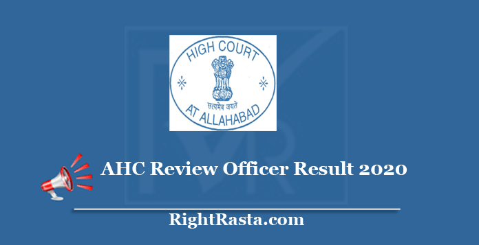 AHC Review Officer Result 2020