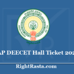 AP DEECET Hall Ticket 2020 - Download Entrance Exam Admit Card @ apdeecet.apcfss.in