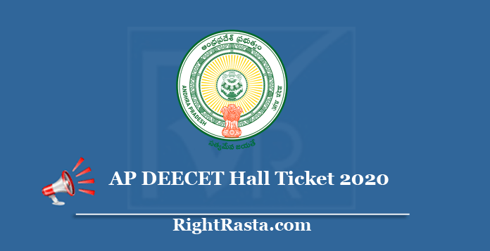 AP DEECET Hall Ticket 2020
