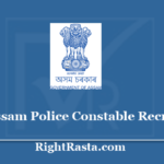 Assam Police Constable Recruitment 2020 - Apply Online for SLPRB Constable /Guardsman