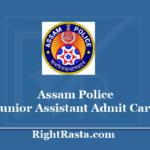 Assam Police Junior Assistant Admit Card 2020 - Download SLPRB JA Exam Updates