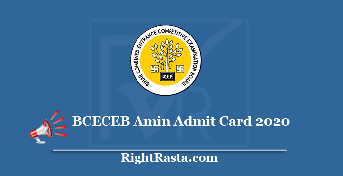 BCECEB Amin Admit Card 2020 - Check Bihar Amin Exam Date