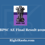 BPSC AE Final Result 2020 - Bihar Assistant Engineer Mechanical Final Merit List