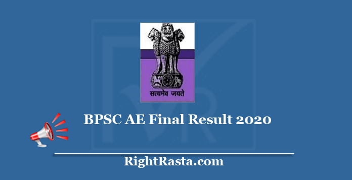 BPSC AE Final Result
