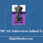 BPSC AE Interview Admit Card 2020 - Bihar PSC Assistant Engineer Interview Call Letter