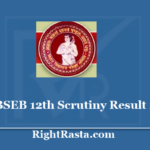 BSEB 12th Scrutiny Result 2020 - Download Bihar Board Inter Challenge Results