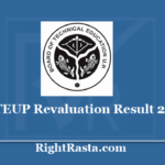 BTEUP Revaluation Result 2020 - Download UPBTE Reval Results
