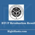 BTEUP Revaluation Result 2020 - Download UPBTE Reval Results 2019