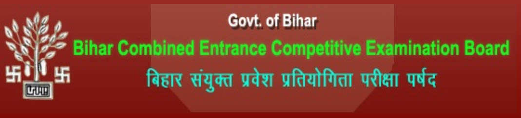 Bihar Amin Admit Card 2020 Download