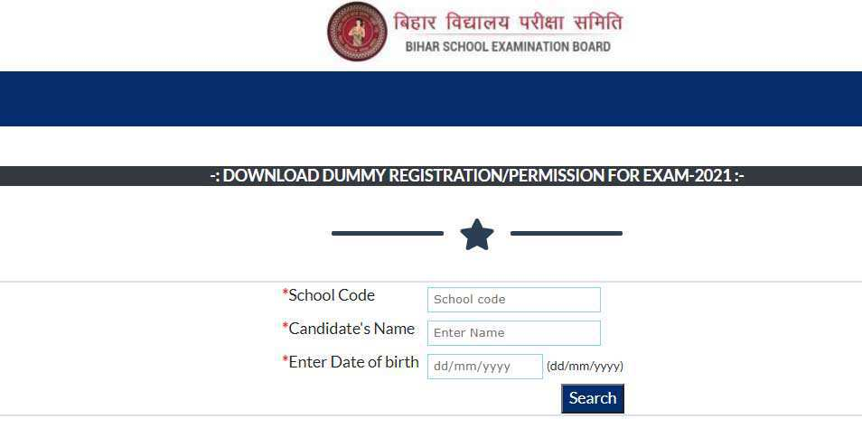Bihar Board Dummy Admit-Card 2021