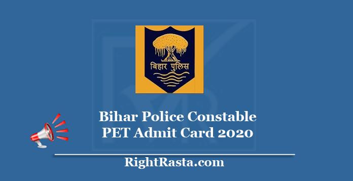 Bihar Police Constable PET Admit Card