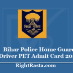 Bihar Police Home Guard Driver PET Admit Card 2020 - CSBC Physical Test (Postponed)