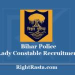 Bihar Police Lady Constable Recruitment 2020 - Apply For CSBC Women Constable Vacancy