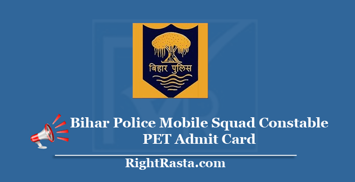 Bihar Police Mobile Squad Constable PET Admit Card