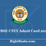 CBSE CTET Admit Card 2020 - Check Central Eligibility Test July Exam Date
