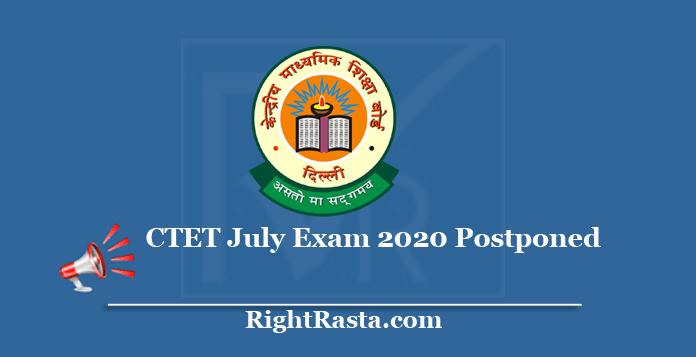 CTET July Exam 2020 Postponed