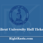 Calicut University Hall Ticket 2020 - Download UOC Semester Exam Admit Cards